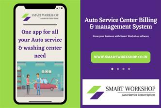 Billing & Management Software For Automobile service center